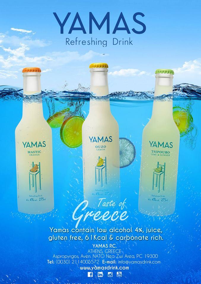 Τα Yamas σε πλήρη... δράση!
