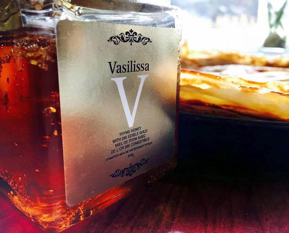 Η «Vasilissa» του μελιού...